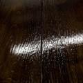 Паркетная доска Паркетная доска Дуб закопченый Gloss (Глянец) от Meister