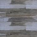 Стеновые панели Стеновые панели Колотые из дуба от Esse