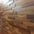 Стеновые панели Стеновые панели Сукупира 3D от Ribadao (Португалия)